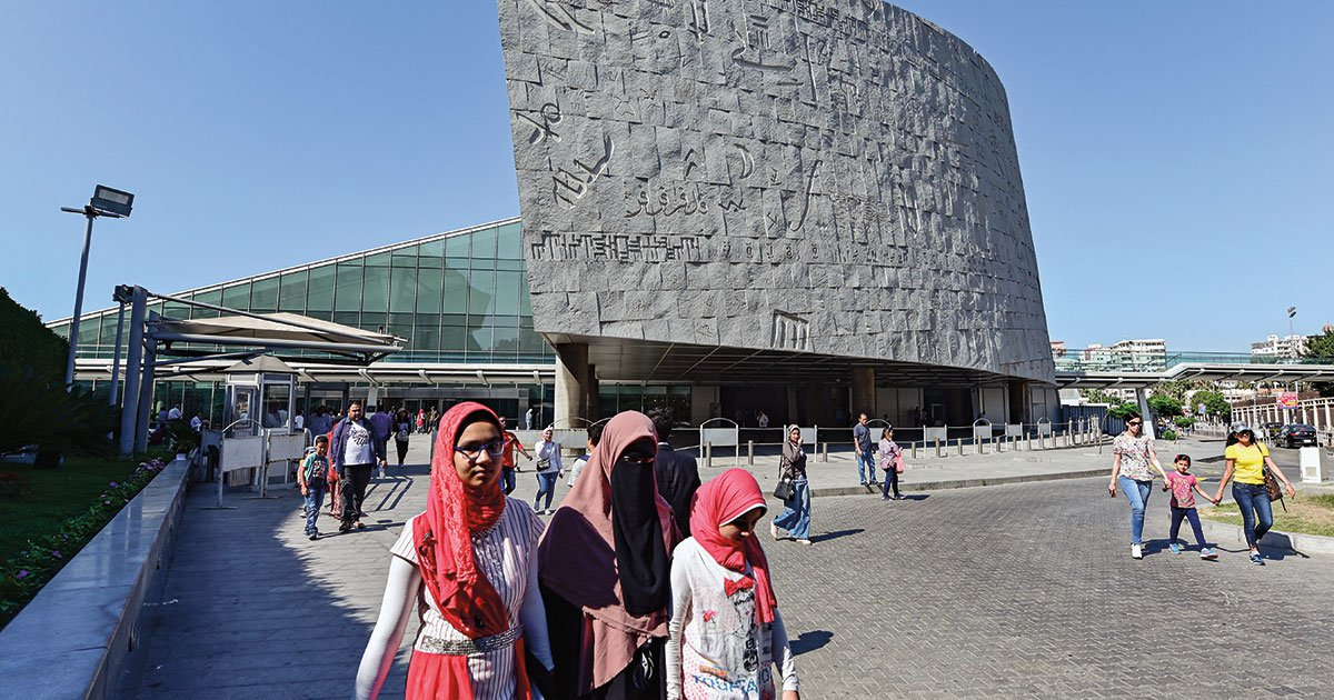 Library_Bibliotheca_Alexandrina.jpg