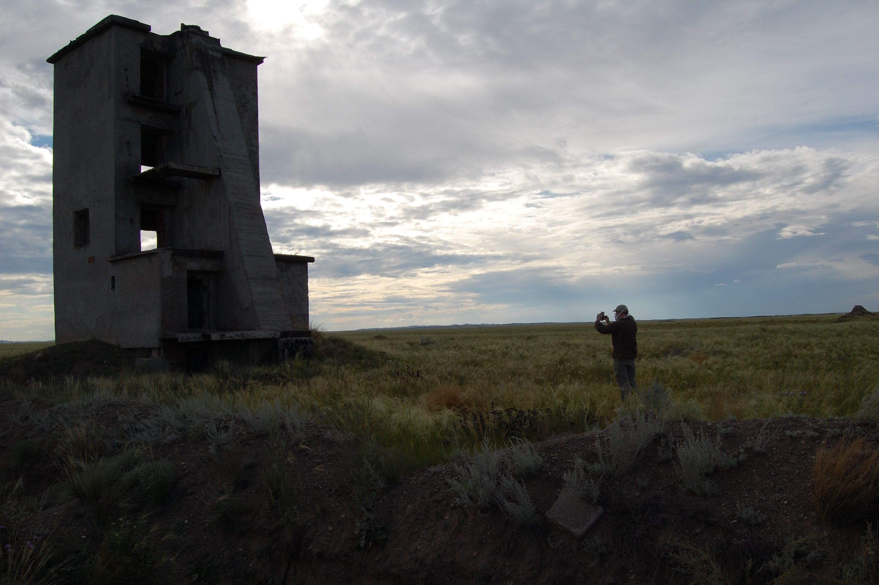 Semipalatinsk Observation Tower