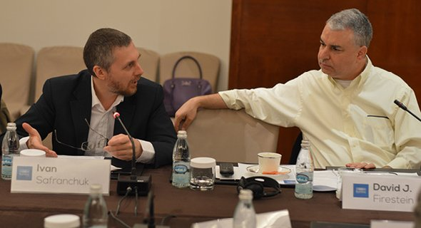 Ivan Safranchuk, associate professor, Moscow State Institute of International Relations (MGIMO); David Firestein, Perot Fellow and vice president, Strategic Trust-Building Initiative and Track 2 Diplomacy, EastWest Institute